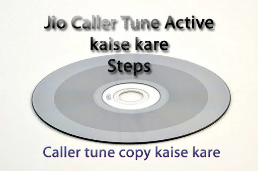Jio Caller Tune active