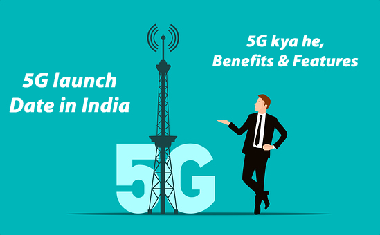 5G launch date