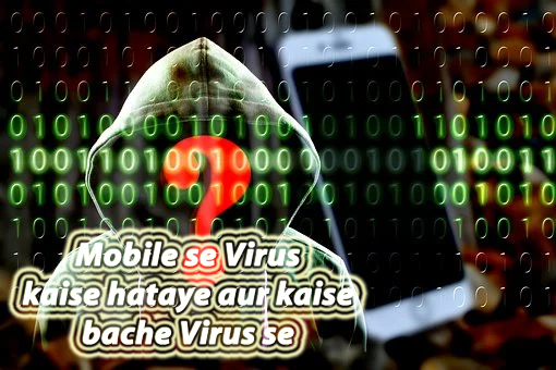 Mobile se Virus