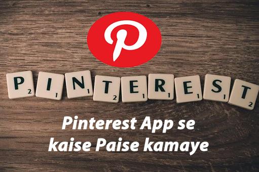 Pinterest App se paise